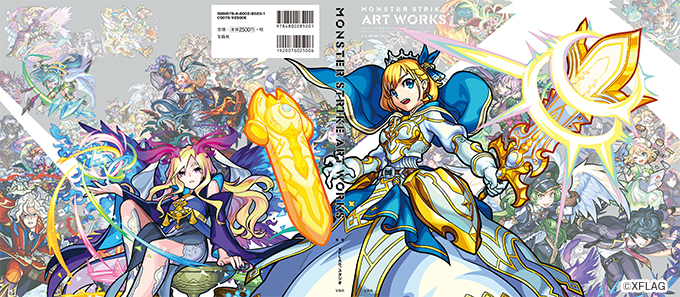 MONSTER STRIKE ART WORKS