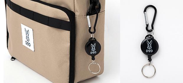 宝島チャンネル限定のDOD TRANSFORM SHOULDER BAG BOOK 付録のショルダーバッグはカラビナ付き