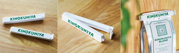 KINOKUNIYA 非売品フードクリップ 1セット(2個)