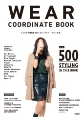WEAR COORDINATE BOOK