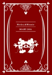 Disney Mickey & Minnie 手帳 2016