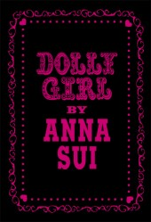 DOLLY GIRL BY ANNA SUI 手帳 2016