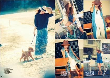 Mariko 0808 Fashion Style Book Web
