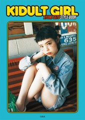 KIDULT GIRL