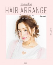 Gendai HAIR ARRANGE Recipe