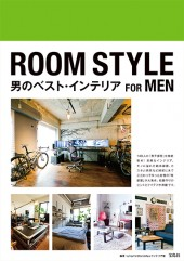 ROOM STYLE FOR MEN