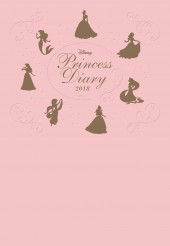 Disney Princess手帳 2018