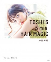 TOSHI'S 5 min.  HAIR MAGIC