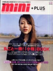 mini+PLUS Vol.022002.spring issue