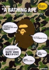 A BATHING APE® 2005 SPRING/SUMMER COLLECTION
