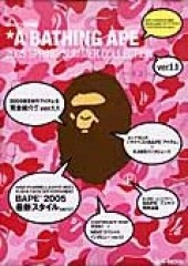 *A BATHING APE(R) 2005 SPRING / SUMMER COLLECTION ver1.1