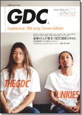 GDC Complete book 2006 Spring/Summer Collection