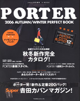 PORTER 2006 AUTUMN/WINTER PERFECT BOOK