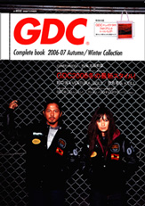 GDC Complete book 2006-07 Autumn/Winter Collection