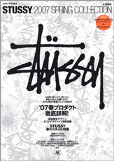 STUSSY 2007 SPRING COLLECTION