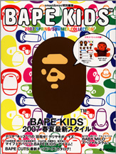 BAPE KIDS(R) by *a bathing ape(R) 2007 SPRING / SUMMER COLLECTION