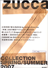 ZUCCa COLLECTION SPRING / SUMMER 2007