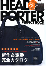 HEAD PORTER PERFECT BOOK