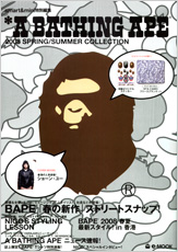 *A BATHING APE(R) 2008 SPRING / SUMMER COLLECTION