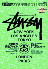 STUSSY 2008 SPRING COLLECTION