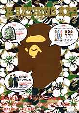 *A BATHING APE(R) 2008 SUMMER COLLECTION