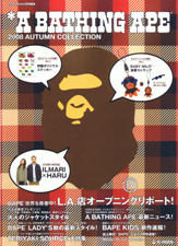 *A BATHING APE(R) 2008 AUTUMN COLLECTION