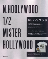 N.HOOLYWOOD 1/2 MISTER HOLLYWOOD