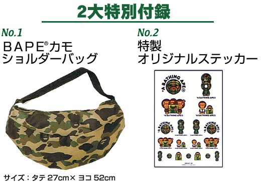 *A BATHING APE(R) 2008 WINTER COLLECTION
