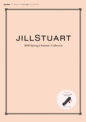 JILLSTUART 2009 Spring & Summer Collection