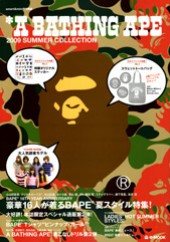 *A BATHING APE(R) 2009 SUMMER COLLECTION