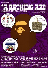 *A BATHING APE(R) 2009 AUTUMN COLLECTION