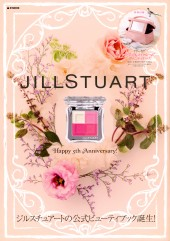 JILLSTUART Happy 5th Anniversary!