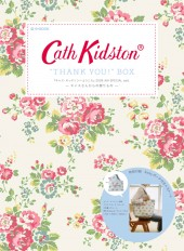 "Cath Kidston ""THANK YOU!"" BOX"