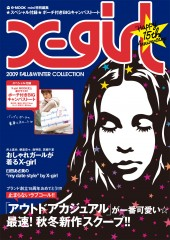 X-girl 2009 FALL&WINTER COLLECTION