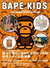 BAPE KIDS(R) by *a bathing ape(R) 2009 AUTUMN / WINTER COLLECTION