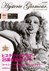 Hysteric Glamour 25th anniversary book