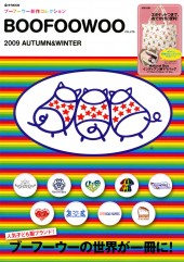 BOOFOOWOO CO.,LTD. 2009 AUTUMN&WINTER