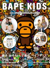 BAPE KIDS(R) by *a bathing ape(R) 2010 SPRING / SUMMER COLLECTION