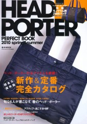 HEAD PORTER PERFECT BOOK 2010 spring&summer
