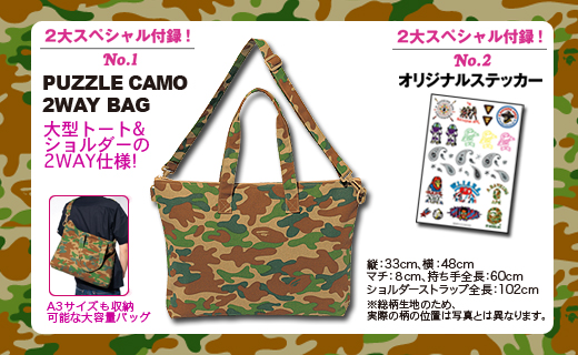 *A BATHING APE(R) 2010 SUMMER COLLECTION