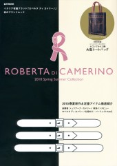 ROBERTA DI CAMERINO 2010 Spring Summer Collection