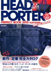 HEAD PORTER PERFECT BOOK 2010 summer SPECIAL EDITION
