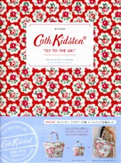 "Cath Kidston ""FLY TO THE UK!"""