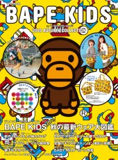 BAPE KIDS(R) by *a bathing ape(R) 2010 AUTUMN COLLECTION