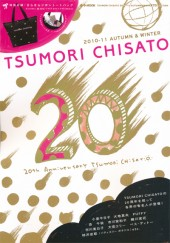 TSUMORI CHISATO 2010-11 AUTUMN & WINTER COLLECTION