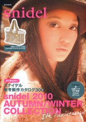 snidel 2010 AUTUMN/WINTER COLLECTION