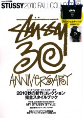STUSSY 2010 FALL COLLECTION