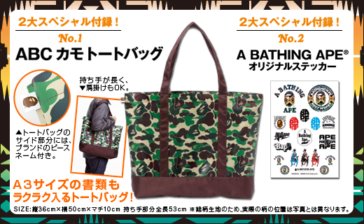 *A BATHING APE(R) 2010 WINTER COLLECTION