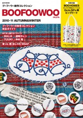 BOOFOOWOO CO.,LTD. 2010-11 AUTUMN&WINTER