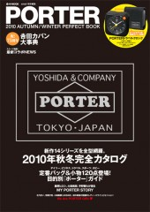 PORTER 2010 AUTUMN/WINTER PERFECT BOOK